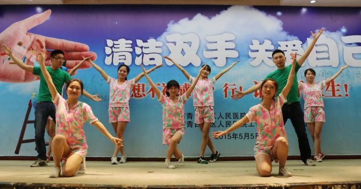 > 青白江区人民医院开展世界手卫生日主题宣传活动
